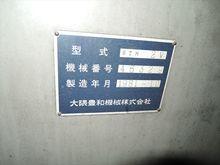 Okuma Howa 1981-10, SN