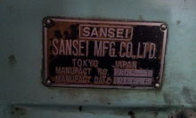 Sansei SS-5E g5j-002