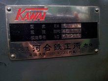 Kawai KH600 g1a-007