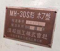 Used 1973 Seiwa 🌟MH-
