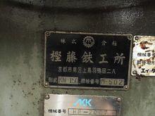Used Kashifuji 🌟KN-1