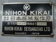 1973 Nihon Kikai NDP-1