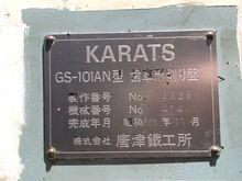 Used 1986 Karats GS-