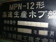 Seiwa 1985-04