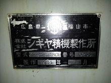 Shigiya G-27