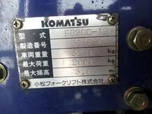 Komatsu SN