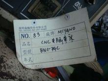 Used Miyano BNC-34C