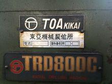 TOA TRD800C