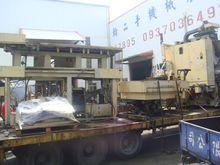 FMC50V5 c2c-001