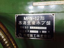 Seiwa 1991-08