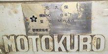 Motokubo MH-AG