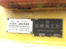 Kashifuji KS-14