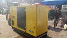 Used generator in Sh