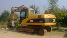 Used Caterpillar 320
