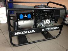 2015 Honda ECT 7000