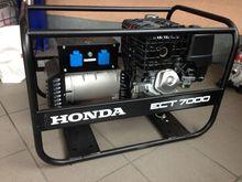 Used 2015 Honda ECT