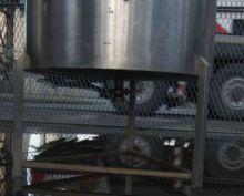 300 Gallon Stainless Steel Tank