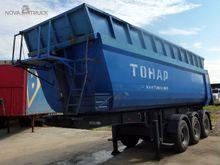 Tonar 9523