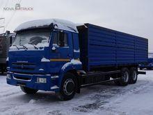 Used KAMAZ 552911 in
