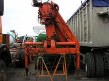 Used ATLAS in Oudenb