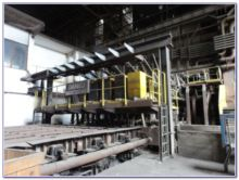DANIELI STEEL MILL FOR BAR AND