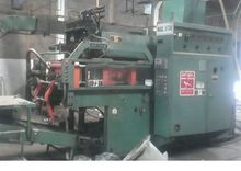 1 Uniloy Blow Molding Machine (