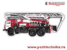 2016 KAMAZ PPP-37 Fire Foam Lif