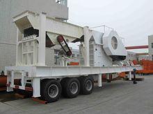 Mobile crusher (wl1142e710)