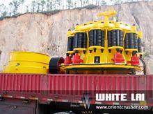 Iron ore crusher