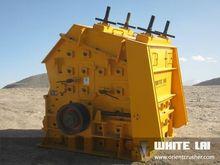 Vertical shaft impact crusher (