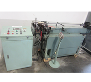 Used Machine Tools For Sale In Thailand Machinio