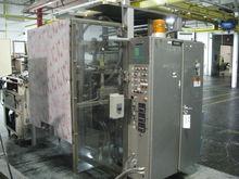 Bosch SVB 3600 VERTICAL F/F/S U