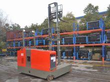 2015 Qingdao Promising TD15-30