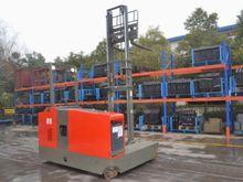 2015 Qingdao Promising TD15 INT
