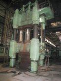 PA1343 (ПА1343) Hydraulic forgi