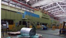 Steel Coil Blanking Line - Mull