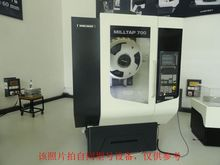 Vertical CNC Highly Productive