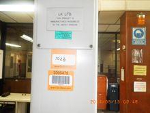 1991 Lk Ltd GOGMDEMEXICO3305479