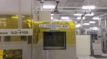 200mm Oxide etcher - Canon-ANEL