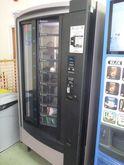 Rotating Chilled Vending Machin