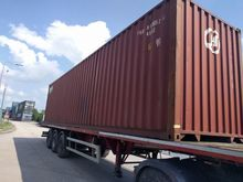 45 ft High Container 9.5 ft Ver