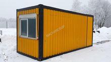 Büro-/ Wohncontainer