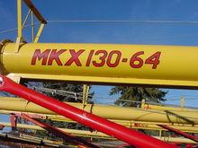 2016 Westfield MKX13X64