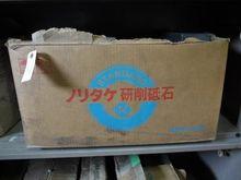 Noritake Company Company 1 moun