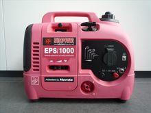 2011 HONDA EPS 1000