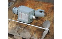 MIXER, CLAMP ON, 3 H.P., VARIAB