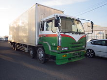 1996MITSUBISHI FUSOVan Truck