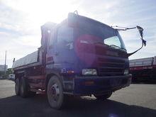 1997ISUZUGIGADump TrucksKC-