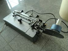 Maior Back Lining Machine