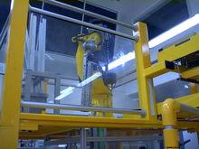 Reis RV 16 6-axis vertical arti